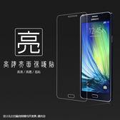 ◆亮面螢幕保護貼 SAMSUNG 三星 Galaxy A7 SM-A700 保護貼 軟性 高清 亮貼 亮面貼 保護膜 手機膜