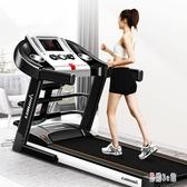 家用款多功能小型跑步機 室內寬跑帶折疊超靜音健身房專用 CJ5761『易購3c館』