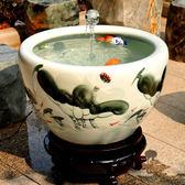 陶瓷器過濾噴水魚缸加氧泵噴泉水族配件風水滾滾財源轉運珠   蜜拉貝爾