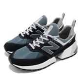 New Balance 慢跑鞋 574 NB 藍 深藍 麂皮鞋面 越野跑鞋 GATOR設計靈感 運動鞋 男鞋【PUMP306】 MS574EDCD