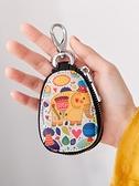 車鑰匙包米印通用汽車鑰匙包女小巧卡通收納韓國簡約可愛大容量迷你鎖匙包 雲朵走走