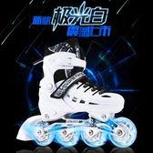 隆峰溜冰鞋成人成年旱冰鞋滑冰兒童全套裝單直排輪滑鞋 WD428【旅行者】