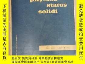 二手書博民逛書店physica罕見status solidi volume 13 number 1 1966 (P2512)Y
