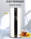 搖蜜機 搖蜜機304全不銹鋼加厚小型家用搖蜂蜜搖糖機 養蜂工具蜂蜜分離機 免運