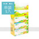 【百吉】盒裝衛生紙220抽,5盒/串...