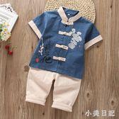 新款兒童中國風棉麻短袖唐裝套裝男童夏裝立領漢服中式演出服兩件裝 GD869『小美日記』