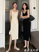 針織洋裝 2021新款吊帶連衣裙女夏季高腰顯瘦針織中長款裙子氣質法式a字裙 歐歐