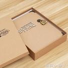 密碼鎖相冊diy手工創意情侶浪漫紀念冊相冊本粘貼式記錄愛情侶本 NMS蘿莉新品