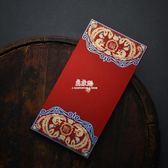 訂製創意豬年新年紅包 利是封 過年壓歲錢 紅包袋  易家樂