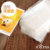 【相片透明保護套】Norns 100枚入 加厚高磅數 拍立得底片相片保護袋 相片袋透明袋