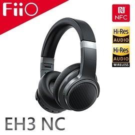 【風雅小舖】【FiiO EH3 NC Hi-Fi藍牙降噪耳罩式耳機】