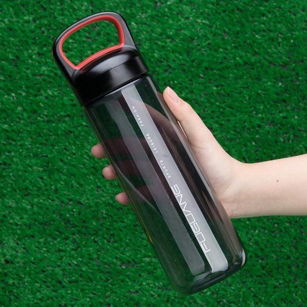 富光運動水杯700ml大容量便攜塑膠健身杯子學生耐摔隨手杯太空杯【八折虧本促銷沖銷量】