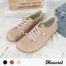包鞋 (加大版)休閒綁帶懶人鞋 MA女鞋 TG52859
