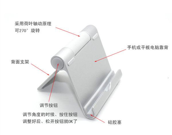 鋁合金平板床頭底座蘋果6Splus創意桌面手機支架ipad金屬懶人通用