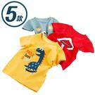 短袖上衣 卡通造型 兒童上衣 恐龍 棉質中童裝 ZS00713 好娃娃