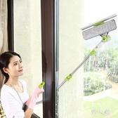 擦玻璃器雙層高層伸縮雙面擦窗戶神器高樓清潔清洗家用工具刷刮搽 PA16582『男人範』