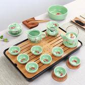 陶瓷功夫茶具套裝簡約現代家用客廳青瓷鯉魚整套茶壺小茶杯6只裝