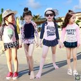兒童泳衣小女孩中大童分體裙式長袖防曬可愛公主學生女童寶寶泳裝 聖誕節