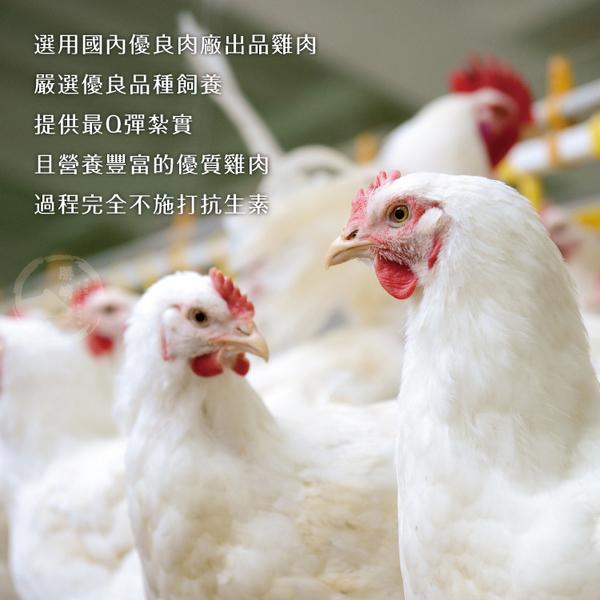 【599免運】台灣嚴選去骨雞腿排1片組(300公克/1片)