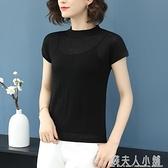 冰絲針織衫短袖夏裝年新款t恤女士夏季短款體恤半高領上衣t桖 夏季特惠