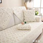 沙發墊純棉四季布藝簡約冬季坐墊現代通用沙發套靠背防滑沙發巾罩 QG10218『優童屋』
