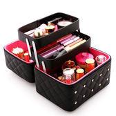化妝包大容量簡約便攜小號日韓品多層盒旅行家用手提多功能收納箱 森雅誠品