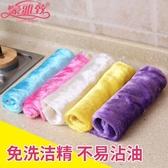 廚房雙層加厚強吸水抹布吸油洗碗布雙面不易沾油清潔百潔布神器