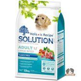 【寵物王國】耐吉斯-成犬羊肉+田園蔬果飼料1.5kg【大顆粒】