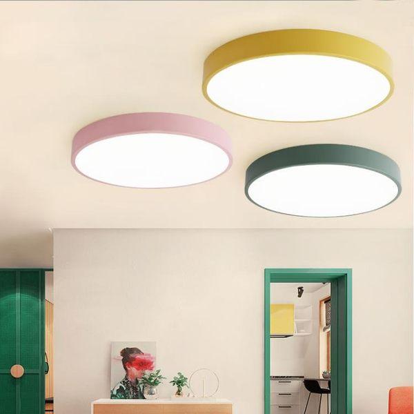 吸頂燈 北歐led吸頂燈現代簡約超薄客廳主臥室兒童房創意馬卡龍圓形燈具 mks薇薇