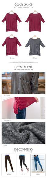寬鬆--V領胸前大口袋造型前短後長側邊開岔百搭短袖罩衫上衣(黑.紅XL-5L)-U376眼圈熊中大尺碼
