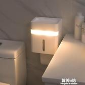 智慧人體感應小夜燈led衛生間紙巾盒置物架廁所家用免打孔廁紙盒 韓美e站