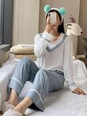 睡衣 睡衣女春秋純棉長袖薄款甜美可愛閨蜜秋冬網紅學生ins家居服套裝