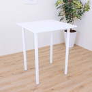 方形高腳桌 吧台桌 洽談桌 餐桌(寬80x高98/公分)PVC防潮材質(二色) MIT台灣製TB8080BH2