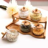艾尚陶藝 創意陶瓷調味罐韓式調味盒瓶玻璃調料瓶鹽罐三件套裝廚 卡布奇诺