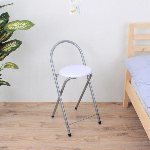 高腳折疊椅 高腳椅 吧台椅 餐椅 鋼管(木製椅座)摺疊椅-素雅白色XR096-1-WH-1入/組