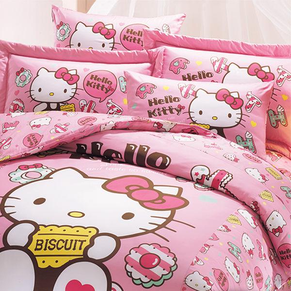 【鴻宇HONGYEW】美國棉/台灣製/日本抗菌/Hello Kitty繽紛甜心系列/單人薄被套/HK2002/2色