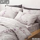 (預購)床包兩用被套組 / 雙人加大【蒲公英之曲】含兩件枕套  100%精梳棉  戀家小舖台灣製AAS315