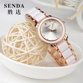女士手錶女學生正韓簡約時尚陶瓷手鏈錶石英防水女錶潮流女生手錶