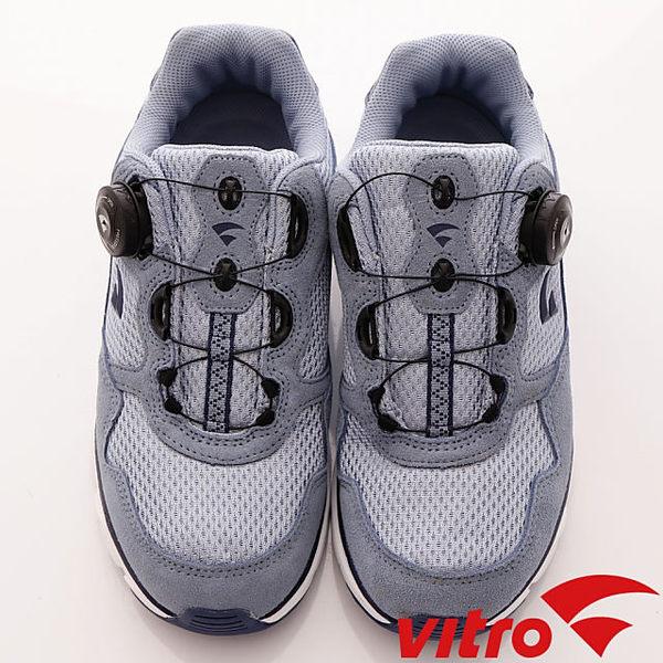 VITRO韓國專業運動鞋-Mode step NEO-頂級專業BOA健走鞋-水藍(男女)