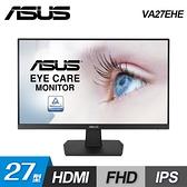 【ASUS 華碩】27型 IPS 護眼雙介面螢幕 (VA27EHE) 【贈收納包】