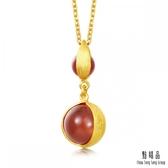 點睛品 g*collection系列  圓形紅瑪瑙黃金吊墜