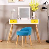 北歐梳妝台臥室小戶型迷你化妝台經濟型多功能實木翻蓋簡約化妝桌JD 寶貝計畫