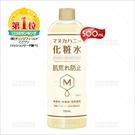MANUKARA蜂蜜清爽保濕化妝水-500ml[90541]