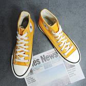 X-INGCHI 男款基本款黃色高筒帆布鞋-NO.X0014