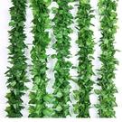 人造花 仿真藤條假花藤蔓綠蘿管道裝飾花藤綠植吊頂樹葉子塑料葡萄葉綠葉 【快速出貨】