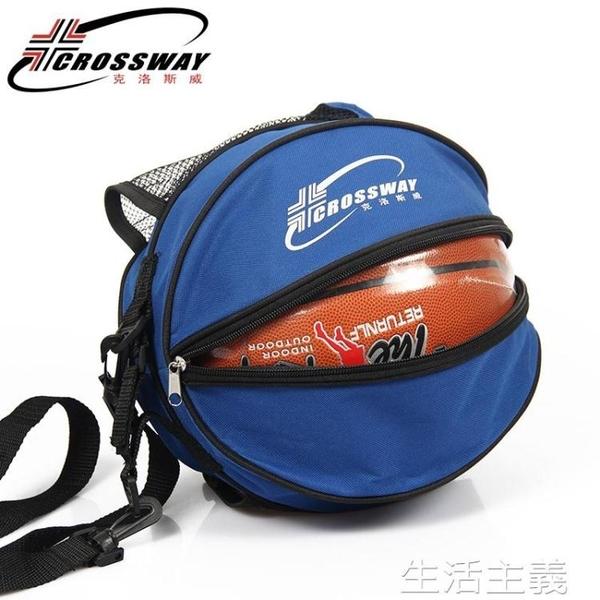 籃球包 籃球包單肩雙肩訓練運動背包籃球袋網兜網袋學生兒童排球足球包 生活主義