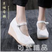 春秋新款漢服鞋子女繡花鞋配漢服古風高跟鞋古裝增高布鞋坡跟 可然精品