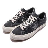 Converse One Star 黑 米白 水洗帆布 星星 經典款 基本款 男鞋 女鞋【PUMP306】 164360C