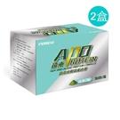 【藻肌力】遠東Apo微藻水解高蛋白粉(30包*2盒)
