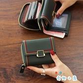 個性小錢包女短款多卡位卡包一體折疊皮夾時尚牛皮錢夾【奇趣小屋】